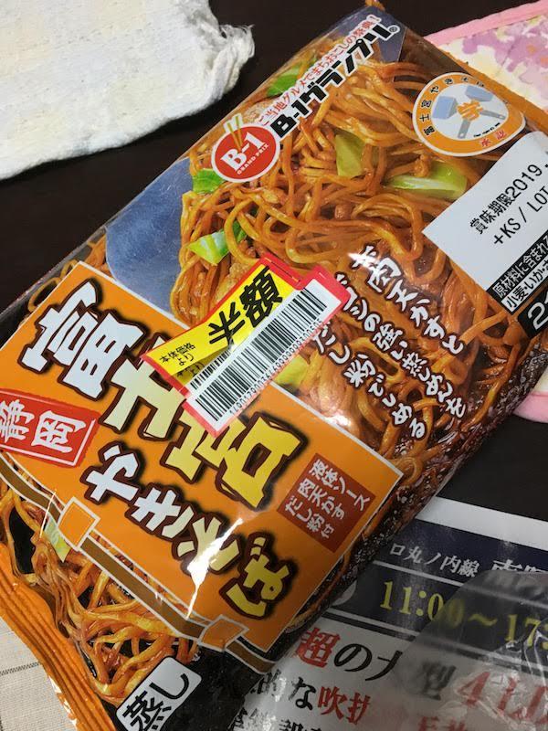富士宮やきそば(シマダヤ)はスーパーで買える高コスパご当地麺だ