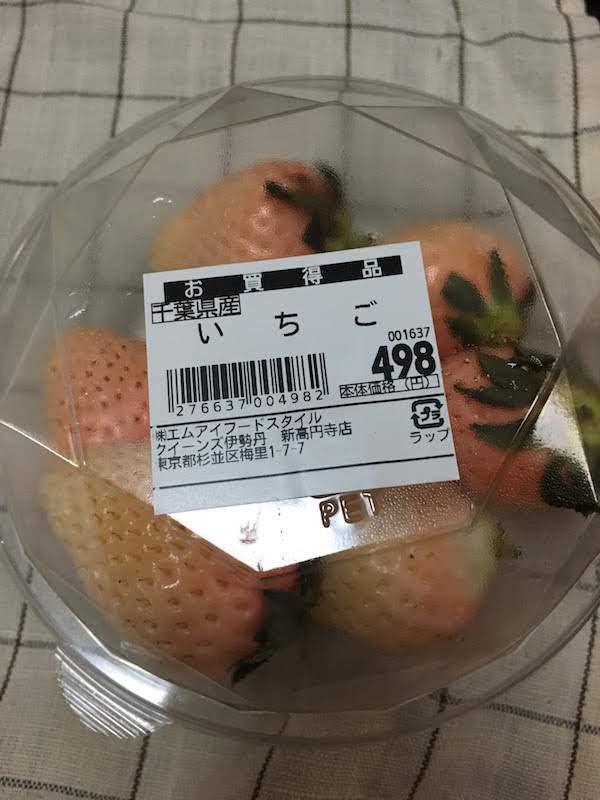 淡雪(あわゆき・白いちご)はスーパーで買うと低価格でお得