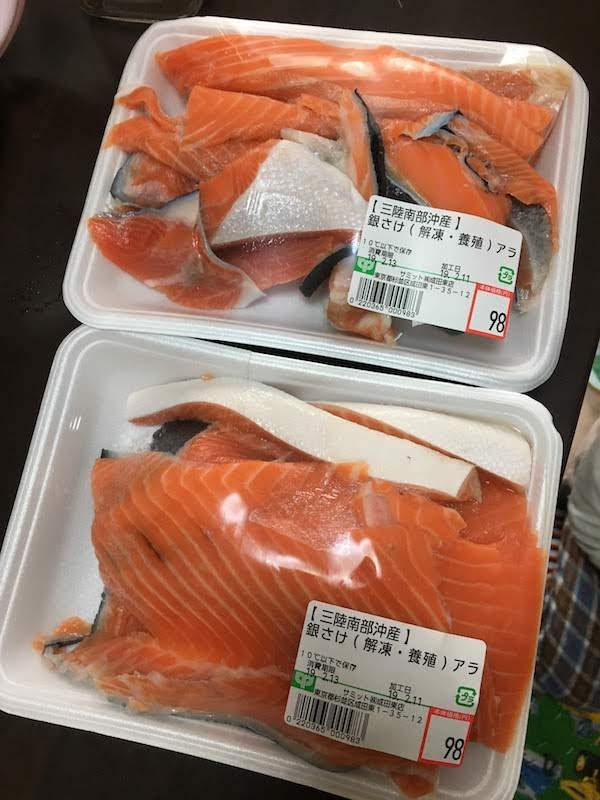 サミットの魚のアラが美味しいし安いのでおすすめだから全種類買う