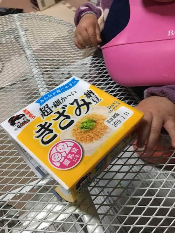 おはよう納豆 超・細か~い きざみ納豆ミニ3(40g×3)(ヤマダフーズ)