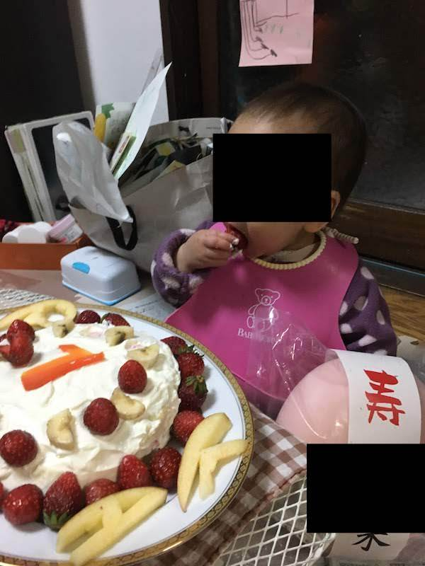 一升餅(誕生餅)はつきたて新鮮便 ~三代目米人orくさのやがおすすめ