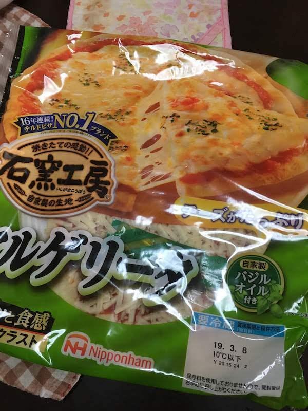スーパーのチルドピザは日本ハム・伊藤ハムが高コスパでおすすめ