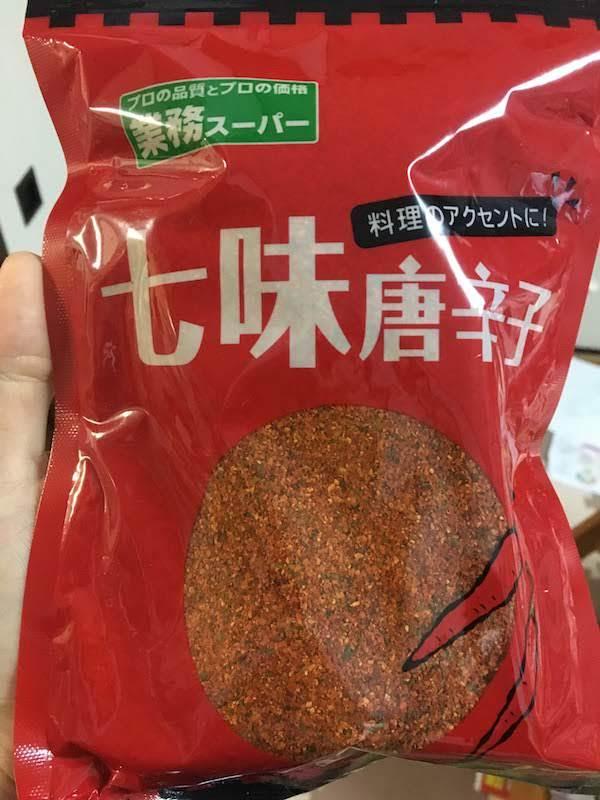 七味唐辛子250g 268円