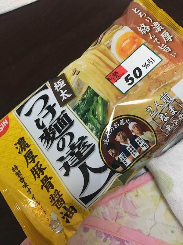 つけ麺の達人(日清)は美味しいし低価格で高コスパなおすすめ袋麺だ