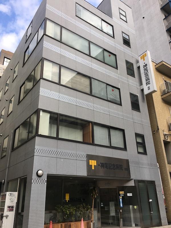 神尾記念病院南館