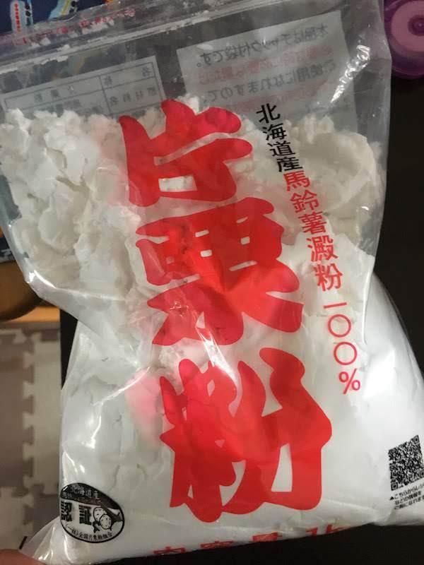 片栗粉1kg 285円