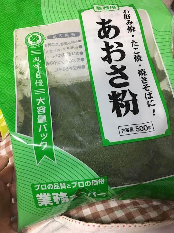業務用あおさ粉 500g 880円