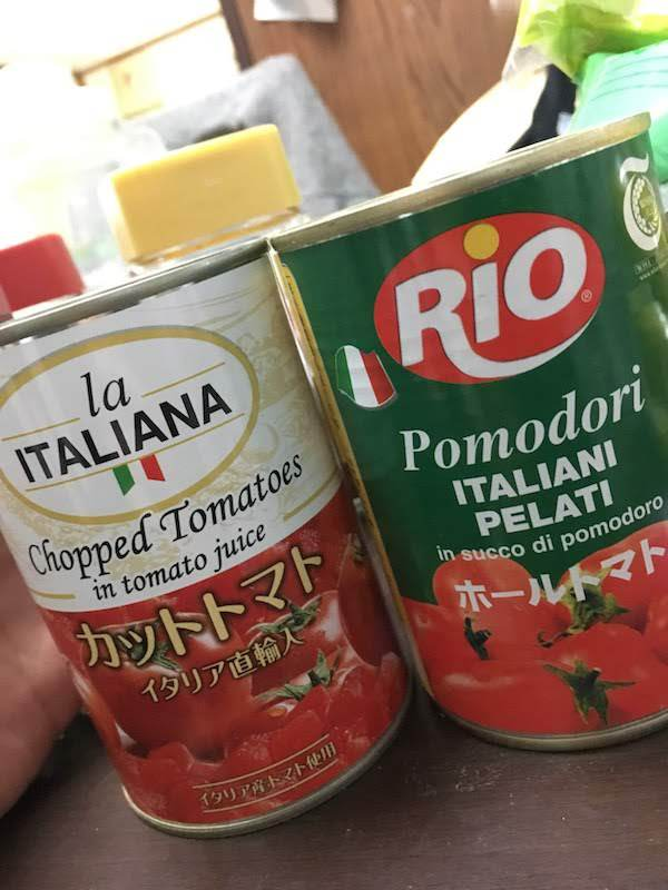 トマト缶(カットトマト・ホールトマト)(400g) 59円