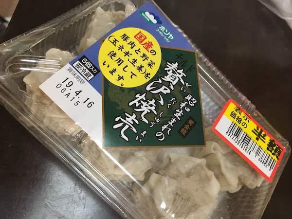 昭和生まれの贅沢焼売(ホソヤコーポレーション)も美味しいのでオススメ