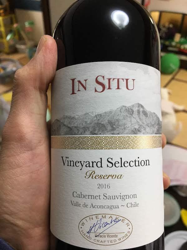 イン・サイチュ ヴィンヤード・セレクション カベルネ・ソーヴィニヨン レゼルバ(赤)(IN SITU Vineyard Selection)