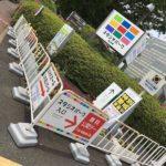 NHKスタジオパークは子連れ・赤ちゃん連れ家族におすすめである