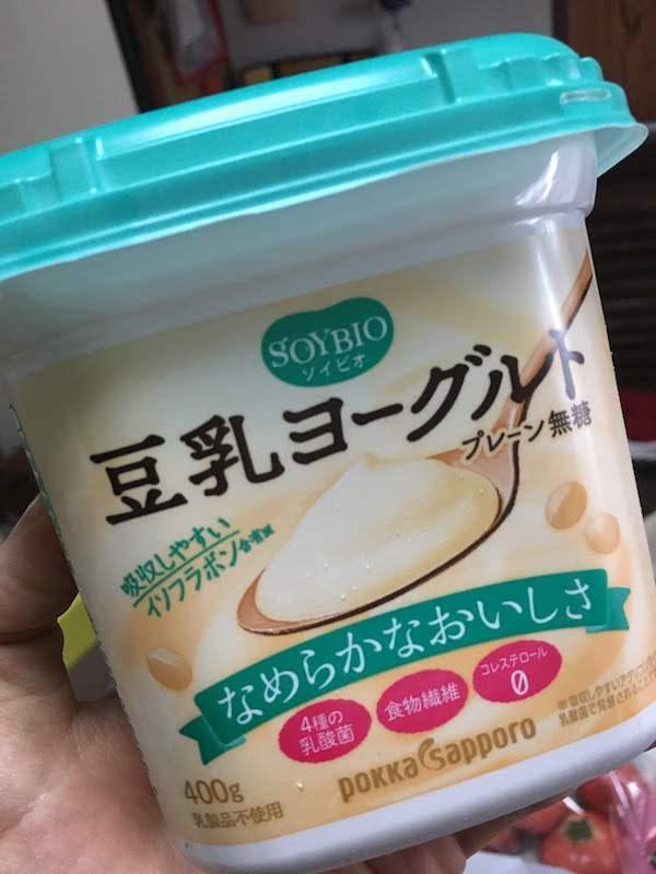 ソイビオ豆乳ヨーグルトプレーン無糖は美味しいし健康的でおすすめ