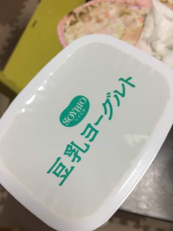 ソイビオ豆乳ヨーグルト(ポッカサッポロ)の味・食感等の感想・評価