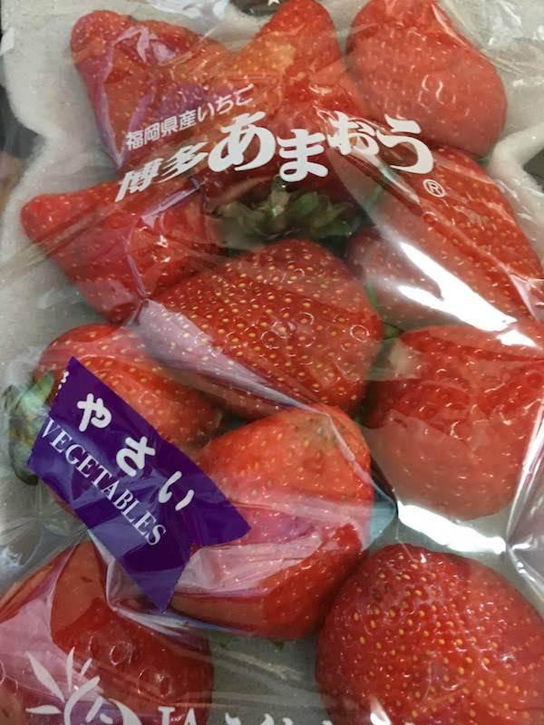 阿佐谷パールセンター商店街はイチゴが安いので買いまくれる