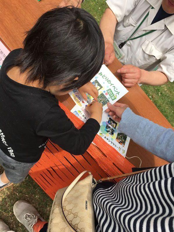 みどりのイベント(杉並区柏の宮公園)は子連れ家族におすすめである