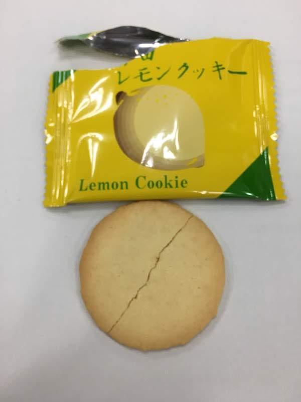 瀬戸田レモンクッキー(檸檬クッキー)の味・食感等の感想・評価