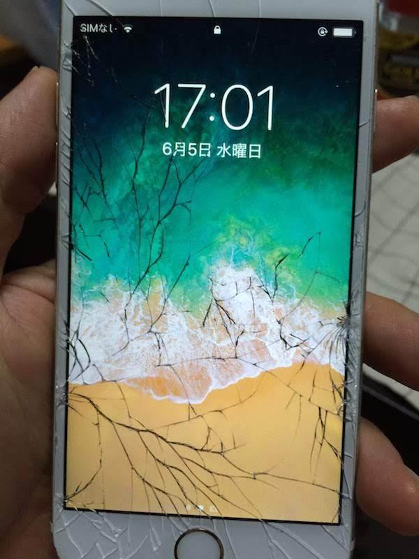スマホ(iPhone)画面が割れたけど修理しないまま使い続けることにした