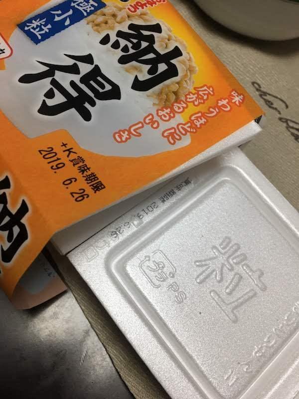 納得納豆 極小粒ミニ 40g×3パック(ヤマダフーズ)