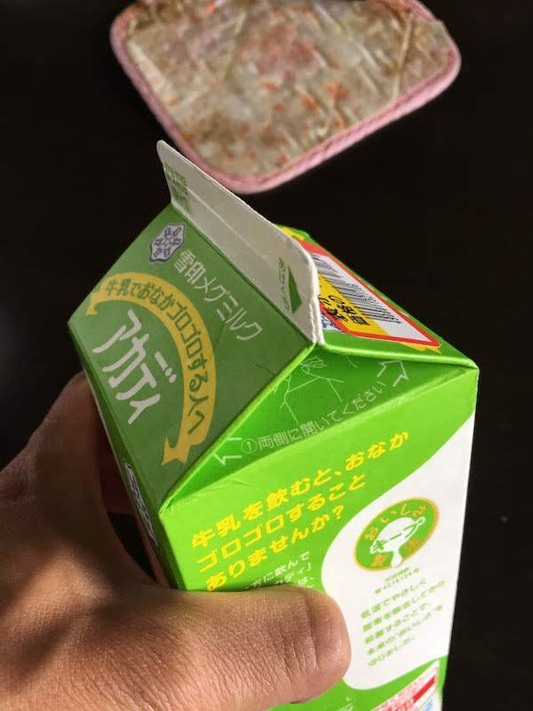 牛乳でおなかゴロゴロする人へ アカディ(雪印メグミルク)の原材料・カロリー等の栄養成分等