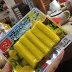 サラダスティック瀬戸内レモン風味(一正蒲鉾)は美味しいし低価格