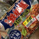 焼そば鉄板麺(シマダヤ)2食入は美味しいし低価格でおすすめである