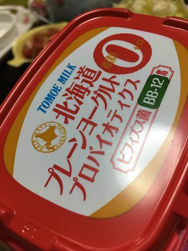 北海道プレーンヨーグルトプロバイオティクス(トモエ乳業)の味・食感等の感想・評価