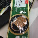 きぬにしき(日昇堂)は美味しいし低価格で栃木(日光)土産におすすめ
