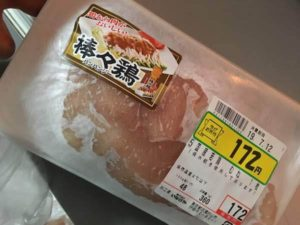 東京都杉並区で鶏むね肉が安いおすすめスーパー・肉屋を探す