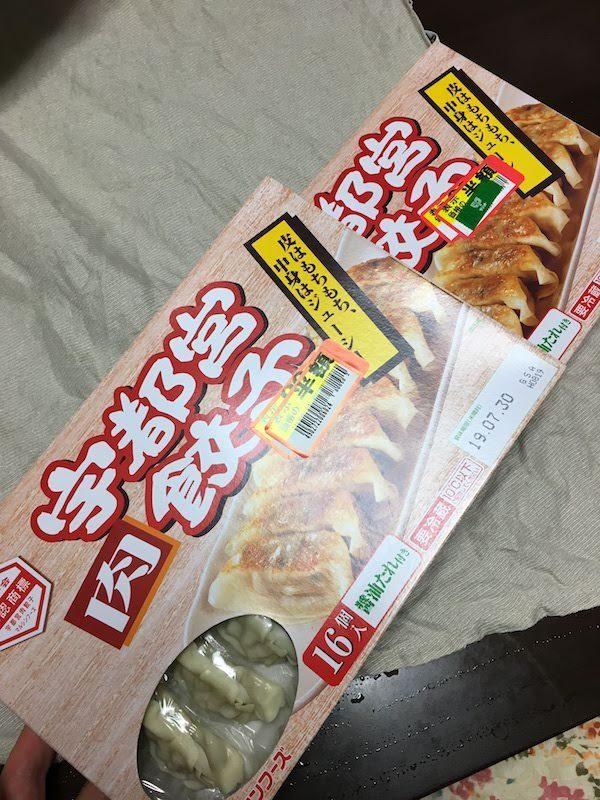 宇都宮肉餃子16個入(マルシンフーズ)は美味しいし低価格でおすすめ