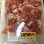 東京都杉並区で豚肉のこま切れ、切り落としが安いおすすめ店を探す