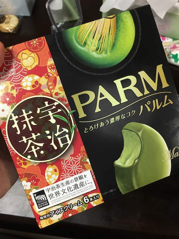PARM(パルム)宇治抹茶は最高級に美味しいし低価格でおすすめである