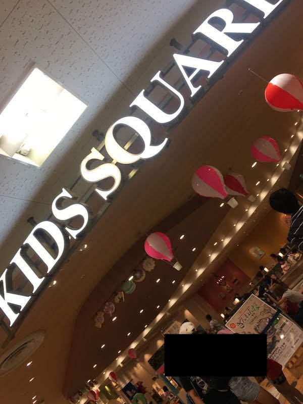 東武宇都宮百貨店5階のキッズスクエアは子連れ家族におすすめである