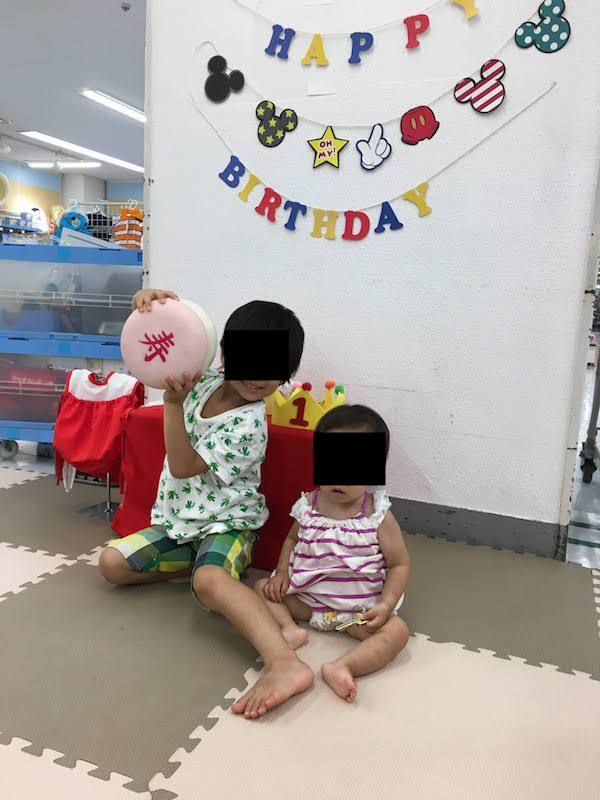 アカチャンホンポTOC店(五反田)の1歳のおたんじょうび会はおすすめ