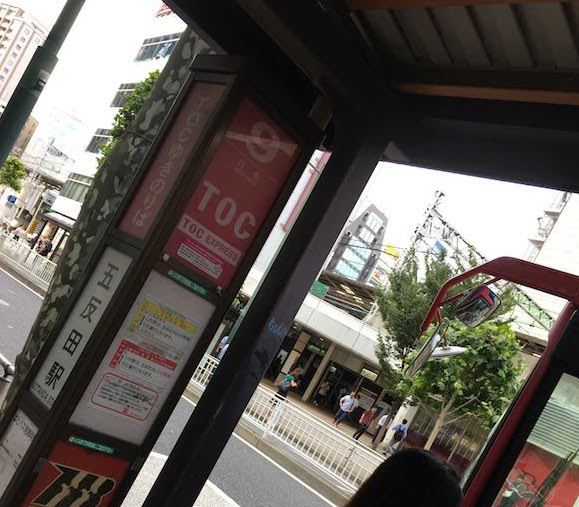 東京都23区内ならアクセス容易な五反田のアカチャンホンポTOC店がおすすめ