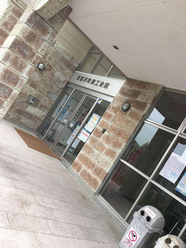 JR宝積寺駅駅前のちょっ蔵広場・クリエイターズデパートメントは楽しい