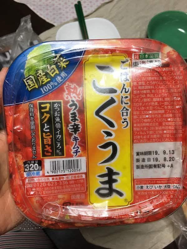 ごはんに合うこくうま熟うま辛キムチ(東海漬物)は高コスパでおすすめ