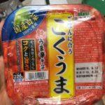 スーパーのキムチ比較。美味しくて安い高コスパなおすすめを探す