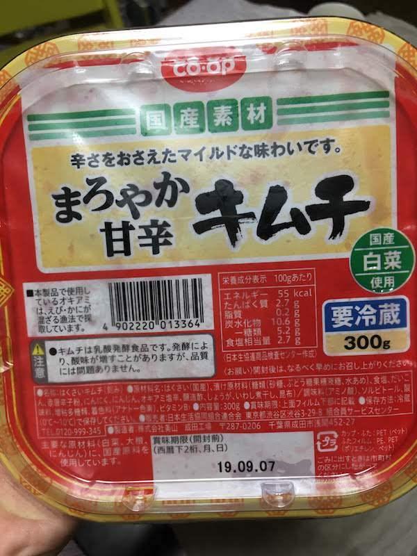 まろやか甘辛キムチ(コープ・生協)300gは美味しいし低価格でおすすめ