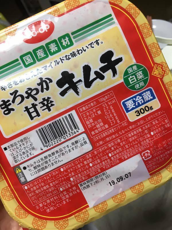 まろやか甘辛キムチ(コープ・生協)の原材料名・カロリー等の栄養成分