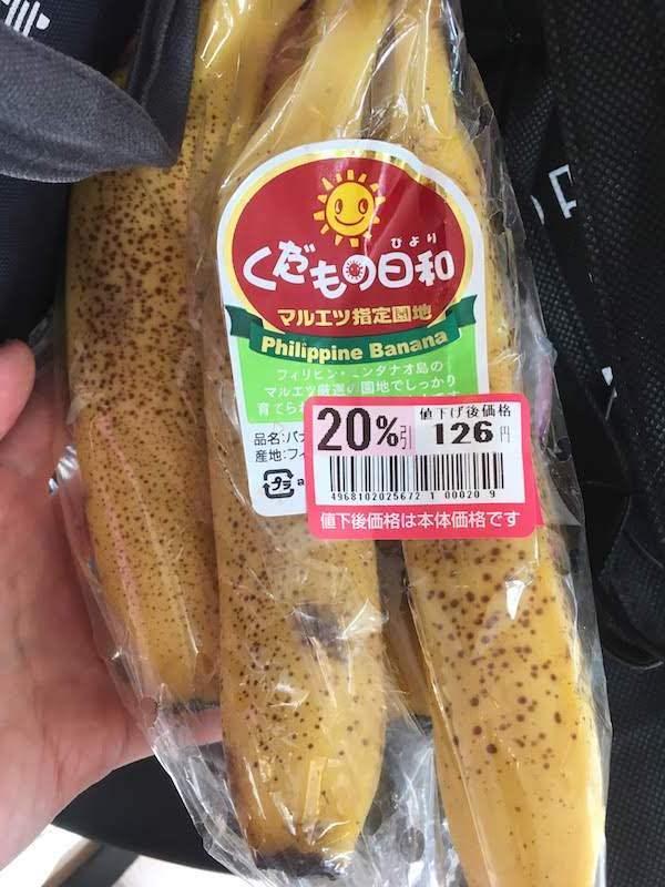 くだもの日和( マルエツ指定園地)