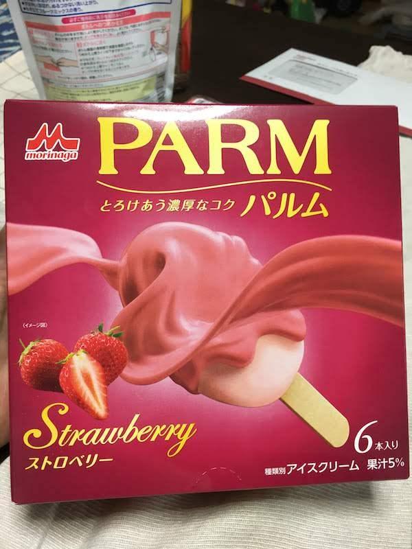 PARM(パルム)ストロベリーは美味しいし低価格でおすすめ