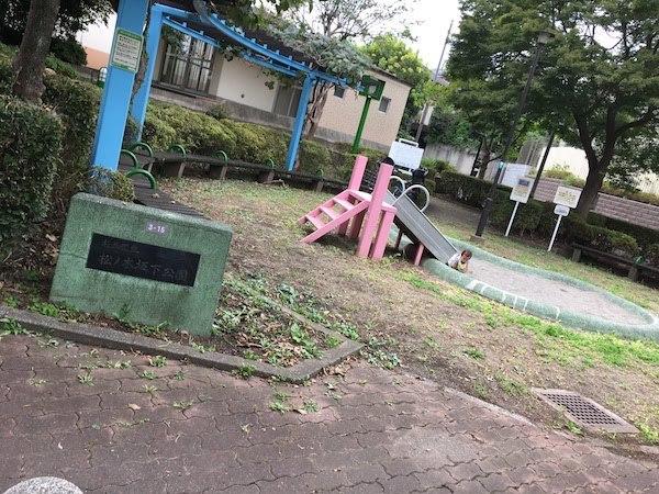 松ノ木坂下公園(杉並区立)の滑り台は小さい子供におすすめである