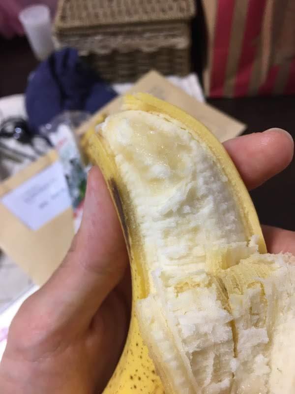 スミフル有機栽培オーガニックバナナ