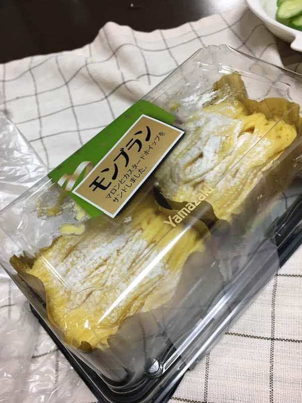 ヤマザキのモンブラン(2個入パック)は美味しいし低価格でおすすめだ
