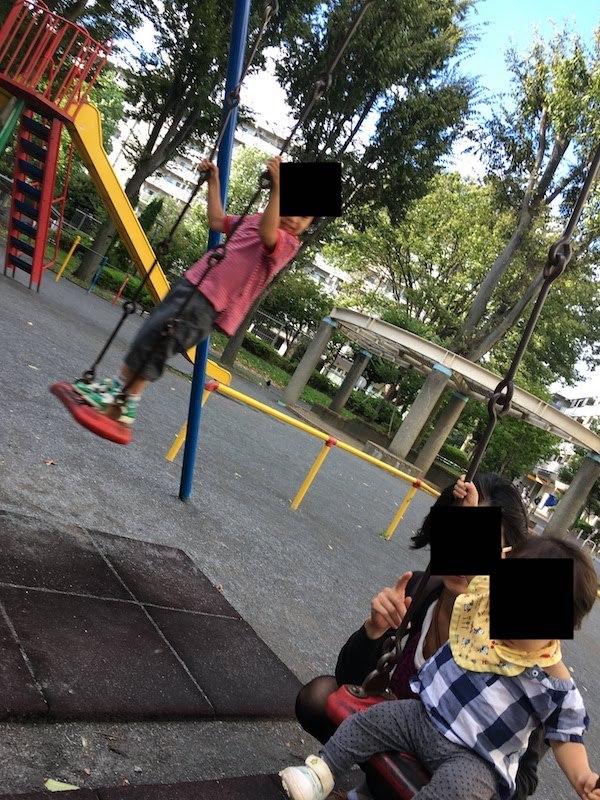 光が丘児童館前の公園