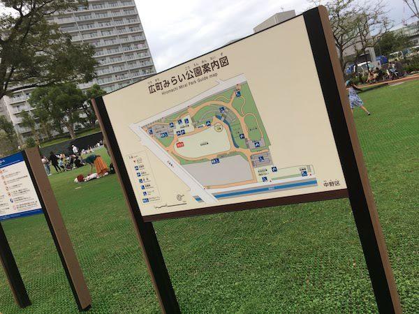 中野区立広町みらい公園は子ども向けセントラルパークである