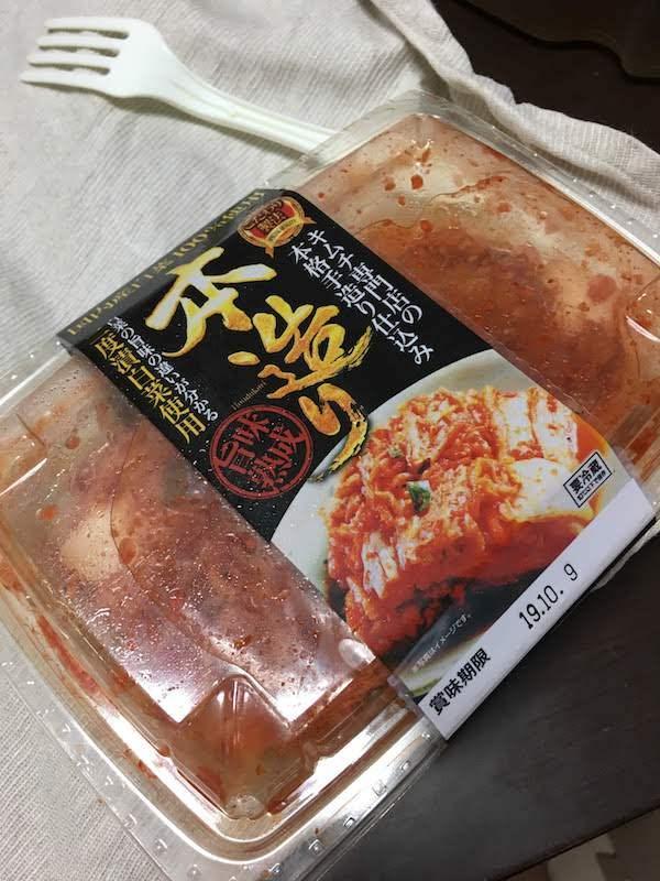 本造り 旨味熟成(今泉食品)キムチは最高に美味しいのでおすすめ