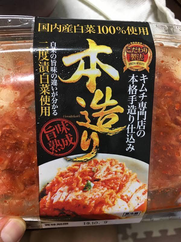 本造り 旨味熟成(今泉食品)200gの味・食感等の感想・評価