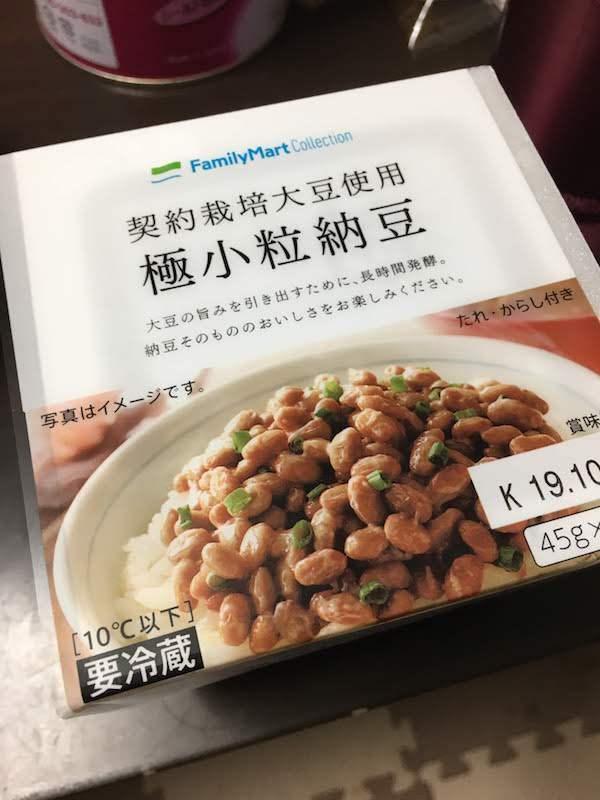 契約栽培大豆使用 極小粒納豆(ファミマ) 45g×3パック