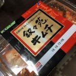 叙々苑ポギキムチ(ピックルス)は美味しいし低価格でおすすめ